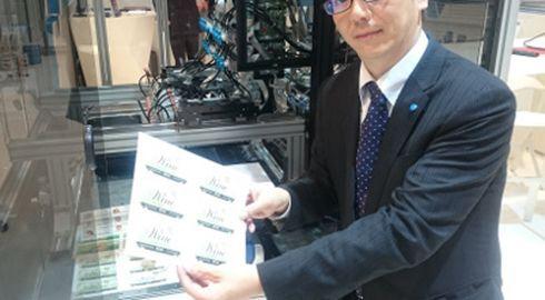 Cabeça com tecnologia MEMS foi demonstrada na Drupa 2016