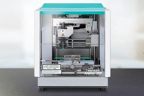 MPX-95 customiza produtos e aplica códigos de barras em equipamentos médico-hospitalares