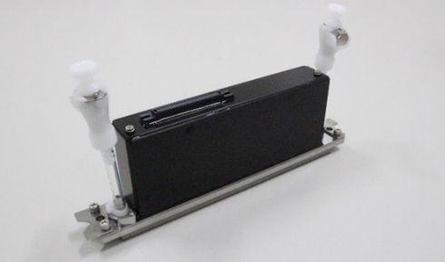 KJ4 EX integra atuador piezo maior