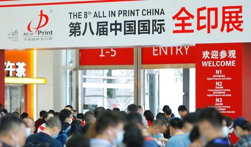 Evento chinês foi a primeira exposição do gênero no pós-covid
