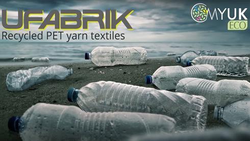 CMYUK oferece substitutos ecológicos para impressão de grande formato