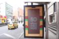 Sinalização digital especial comemora 50 anos de Big Macs