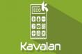 Nova calculadora ecológica específica para mídias de banner