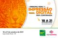 Fespa Brasil 2021 está confirmada para outubro